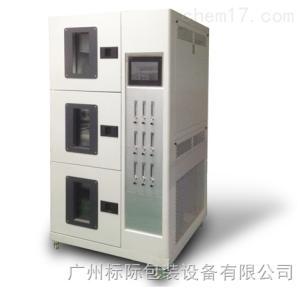GQ-900 广州标际|GQ-900气调保鲜箱|气调保鲜贮藏试验箱|气调保鲜培养箱