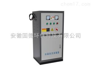 电话13855255261 WTS-2W水箱消毒器规格 参数 价格 厂家