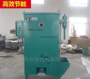 ZNGH-200工业鼓风型内热式自动焊焊剂烘箱