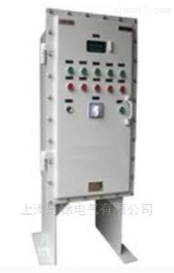 DRT-X防爆仪表箱,气体防爆温控箱