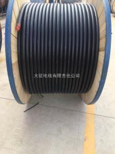 安徽防水铝芯电力电缆VLV系列生产现货