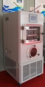 LGJ-20F冻干机 多肽冻干粉压盖真空冷冻干燥机
