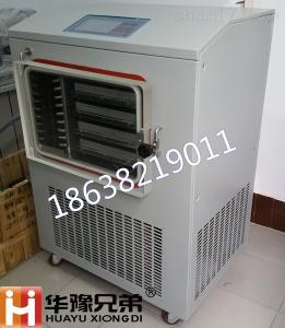 LGJ-30FD(电加热) 中试真空冷冻干燥机