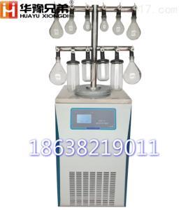 LGJ-18 T型架真空冷冻干燥机