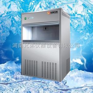 250公斤雪花制冰机