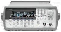 33250A函数信号发生器美国安捷伦Agilent