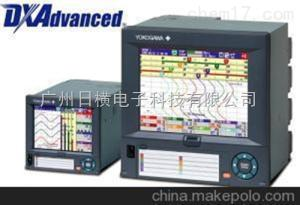 DX1006-3-4-3无纸记录仪日本横河YOKOGAWA