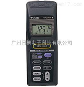 TX1001温度计TX1001系列温湿度计湿度计日本横河YOKOGAWA