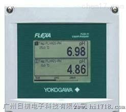日本横河YOKOGAWA 两线制分析仪转换器FLXA202-D-B-D-AB-P1