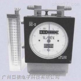 DC-2A干式气体流量计日本品川shinagawa
