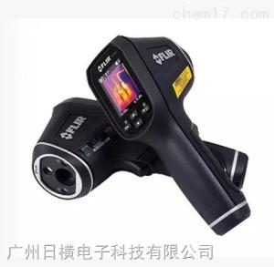 美国菲力尔FLIR TG165红外热像仪红外成像测温仪