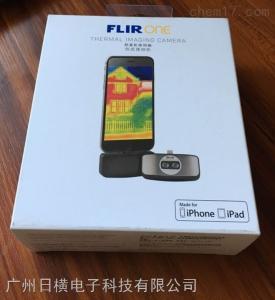 美国菲力尔FLIR flirone 2代安卓苹果手机红外热成像仪