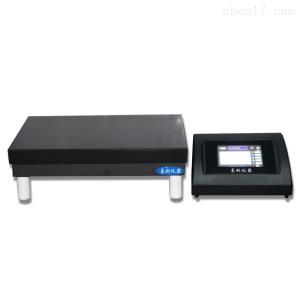 EG-20C 高温可调式电热板
