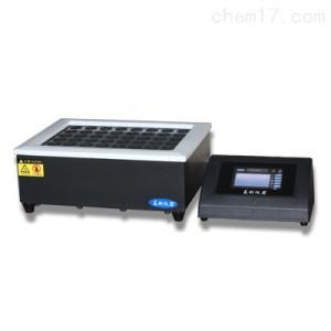 GDI-48 超純電熱 石墨消解儀