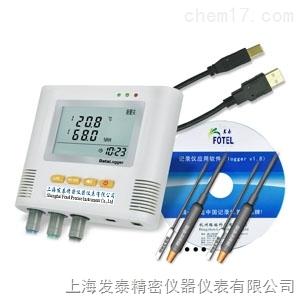 L95-8 上海发泰L95-8无线温湿度,一次性温度记录仪,电子温度记录仪,高温温度记录仪
