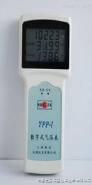 上海YPP-1数字型手持式大气压力表|温度湿度气压三合一YPP-I