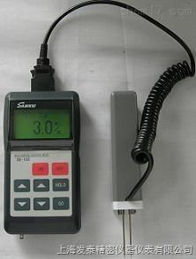 SK-100 SANKU,SK-100纺织棉花原料水分测试仪,反超率仪纺织品水份 塑胶颗粒水分测定仪