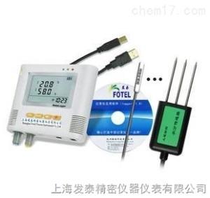 L99-TWS-3水分仪土壤温湿度(水分)记录仪