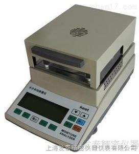 MS-100 MS-100 卤素水分测定仪(全自动水分仪 )