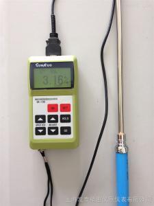 SK-100 上海发泰特价日本SK-100原油水分检测仪/原油水分测量仪 泡沫水分仪烟草水分仪