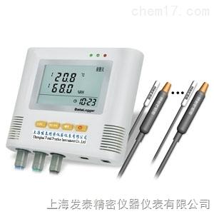 L95-6 上海發泰L95-6野外溫濕度記錄儀,運輸溫濕度記錄儀,冷藏箱溫度記錄儀 溫度濕度記錄