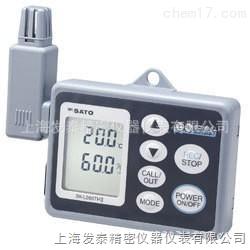 8170-00 上海發泰日本佐藤8170-00 ,數顯溫濕度記錄儀 便攜式溫濕度記錄儀