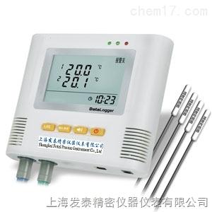 L93-4 多通道温度记录仪L93-4,打印温度记录仪,温度记录仪品牌 智能温度测量记录仪