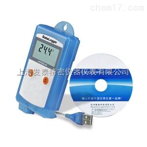 L91-1 温度记录仪L91-1工厂 ,疫苗温度记录仪价格,医药运输温度记录仪 冷藏车温度记录仪