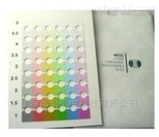 AATCC9级彩色转移色卡