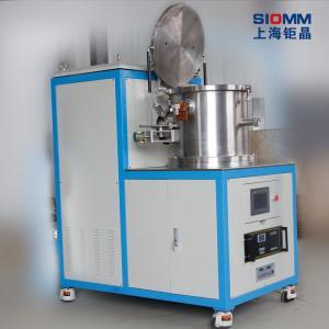 SGT-2000/9 2000℃真空碳管爐