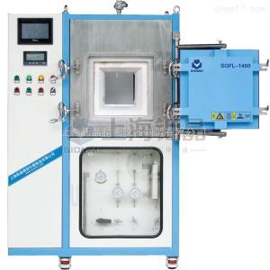 SQFL-1400 1400℃精密真空氣氛箱式爐
