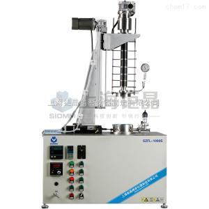 SZFL-1000S 1000℃真空氣氛攪拌爐