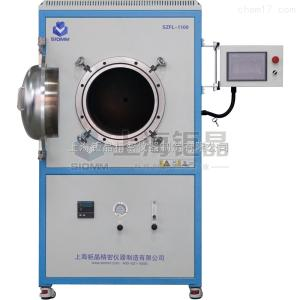 SZFL-1100 1100℃高真空气氛炉