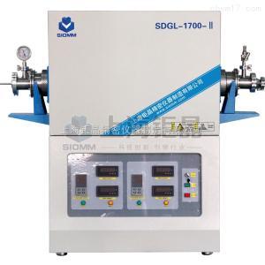 SGL-1700-Ⅱ 1700℃双温区管式炉