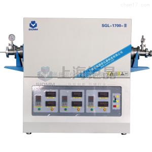 SGL-1700-Ⅲ 1700℃三温区管式炉