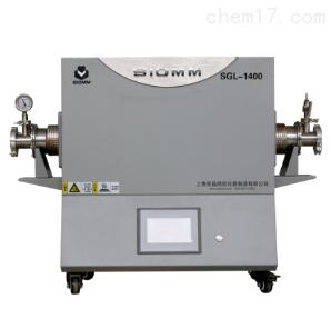 SGL-1700 1700℃精密真空氣氛管式爐