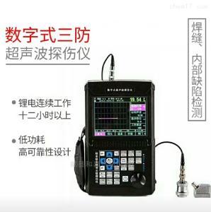 數字式超聲波探傷儀