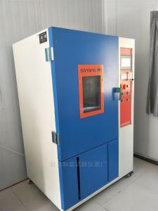 HTH-180型混凝土碳化试验箱