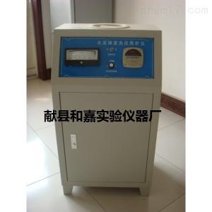 FYS-150B型水泥細度負壓篩析儀,細度負壓篩析儀