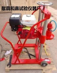 HZ-20天津9马力混凝土钻孔取芯机