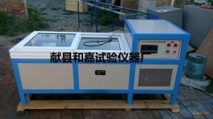 SYB-40型 水泥试件恒温养护水箱
