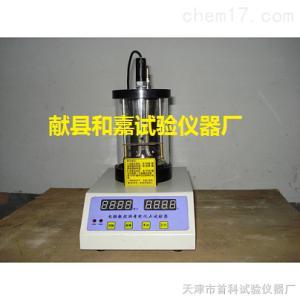 SYD-2806E 数显沥青软化点测定仪