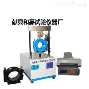 LWD-3、5、6型 马歇尔稳定度仪参数,优质马歇尔稳定度仪