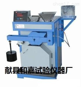 厂家直销JM-II型加速磨光机