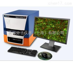 MiniMax 300 SpectraMax MiniMax 300 细胞成像系统