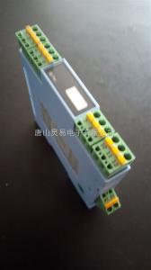THG-1000S 唐山滑线电阻隔离器