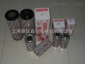賀德克HYDAC流量控制閥特價型號傳感器
