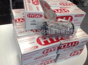 賀德克傳感器HYDAC電磁閥德國原裝參數規格