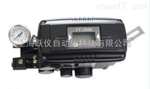 YTC永泰-2500 智能型定位器