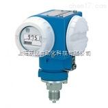 E+H PMP731型智能壓力變送器